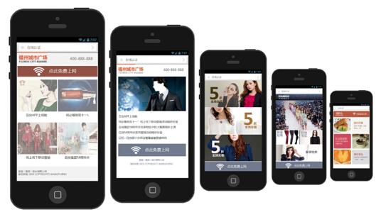 灵活的广告推送规则-RG-MCP云营销平台