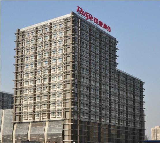 锐捷网络北京办公大楼-办公室无线解决方案