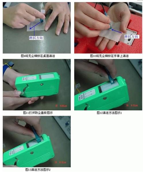【图文】光模块安装常见故障和注意事项5