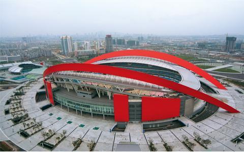 南京青奥会主运行中心