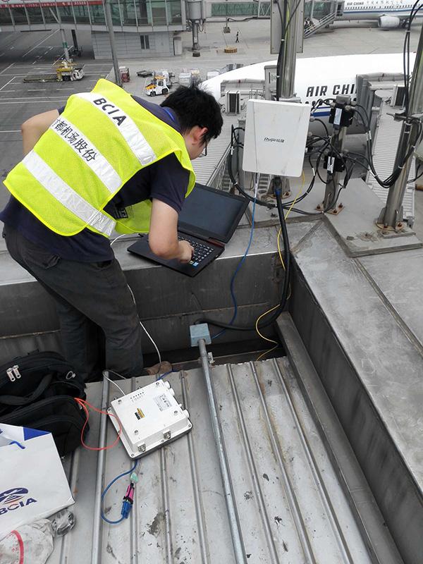 首都国际机场正对锐捷Wi-Fi进行信号质量测试