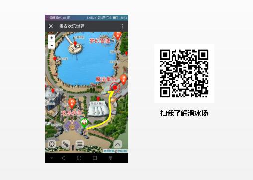 景区公众号运营平台 - 智慧景区建设解决方案,广州际智网络科技有限公司,综合布线,监控安装,无线覆盖