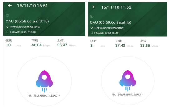 """中国农业大学新""""CAU""""信号性能实测"""