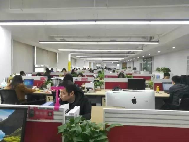 集中办公上网环境
