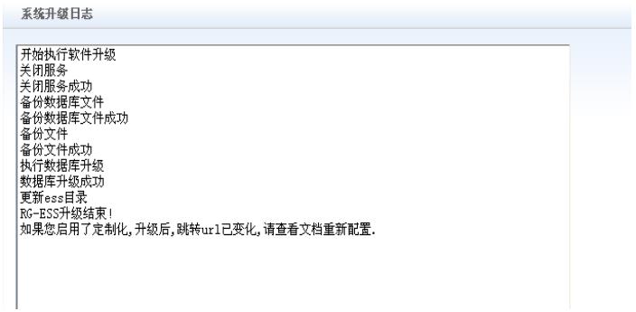 清空数据库表_access数据库如何清空表中国学网中国IT综合