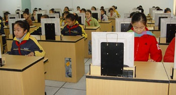 """锐捷高端路由器完美服务国家教育改革试点——广州""""数字教育城"""""""