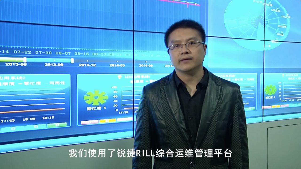 化繁为简 RIIL打造鄂州区域卫生IT运维样板