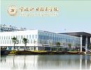 宁波职业技术学院成功建设全方位无线校园网