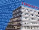 新闻出版研究院:锐捷网络助力新闻出版研究院 BYOD 建设
