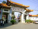 云南民族大学 校园网改造案例