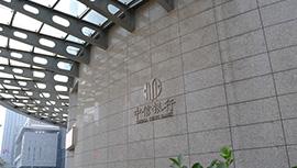 中信银行西藏分行骨干网项目