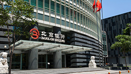 北京银行灾备中心项目