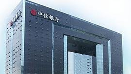 中信银行数据中心项目