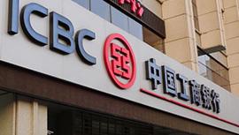 中国银行黑龙江分行3G项目