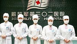 解放军302医院无线网建设