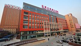 北京大学第三院——实现项目建设数字化管理,建立规范化运维服务体系