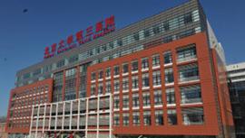 北京大学第三医院:实现项目建设数字化管理,建立规范化运维服务体系