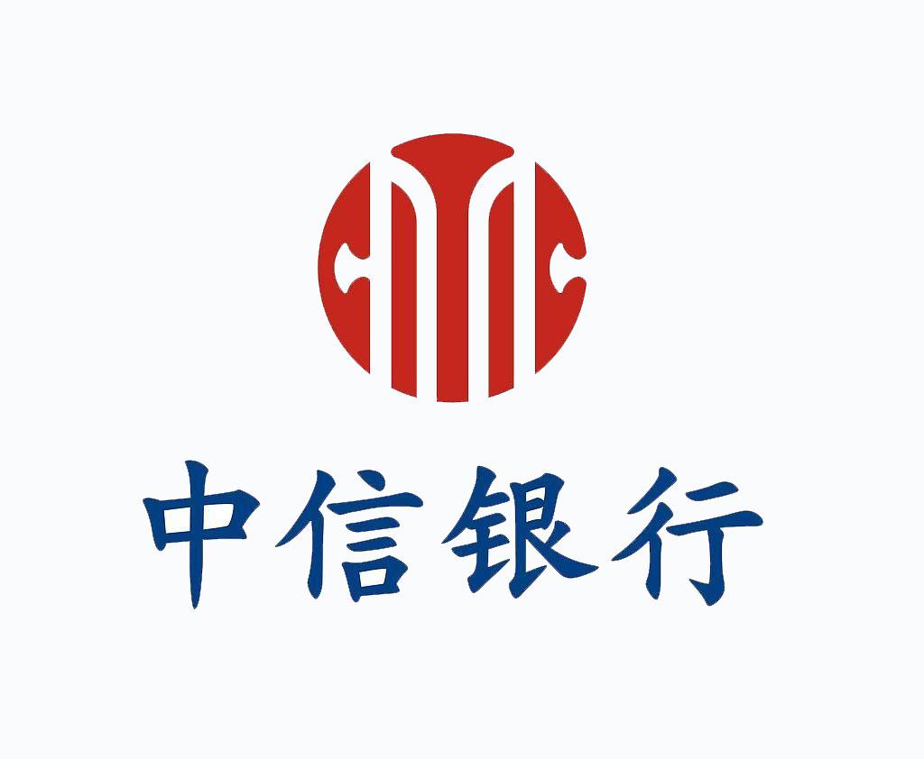 锐捷无线助力中信银行深圳分行网点营销