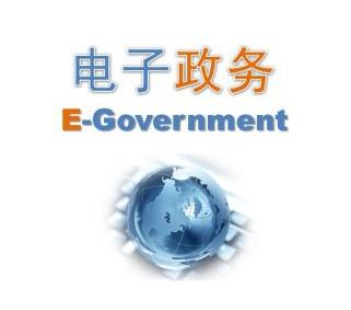 安全,可控,高品质的网络平台服务于国家电子政务内网建设