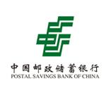 中国邮储银行山东分行WLAN应用案例