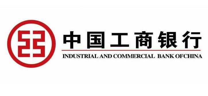 中国工商银行WLAN应用案例