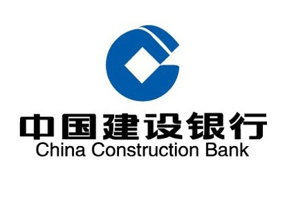 中国建设银行广东分行WLAN应用案例