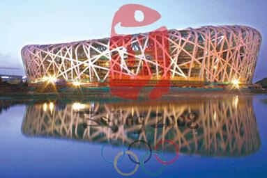 锐捷网络为2008北京数字奥运保驾护航