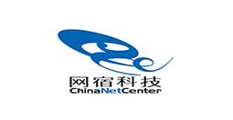 网宿科技牵手锐捷 领先中国CDN服务
