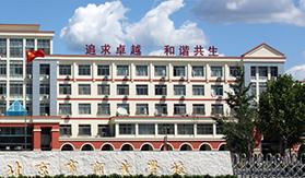北京商业学校网络实训基地