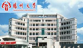 扬州大学信息安全实验室应用