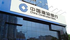 中国建设银行全国接入网扁平化改造项目
