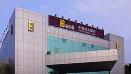中国光大银行全国802.1X安全准入应用案例