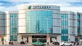 中国邮政集团省级局域网集中采购项目