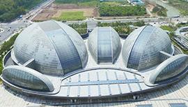 济南文化艺术中心