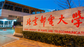 北京邮电大学建设下一代互联网联邦实验平台