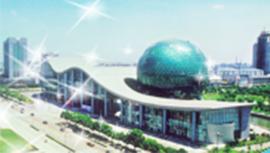 昆山市人民法院——全新IT运维平台与桌面安全管理控制