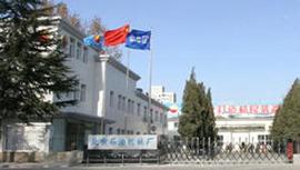 锐捷VV安全云桌面,助力中石油北京石油机械厂保安全、提效率、降成本