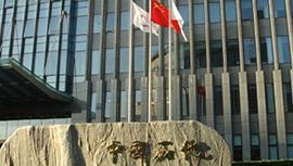 中石化财务共享中心,技术助力管理模式转变