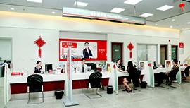 锐捷网络创新贵州招商银行网点Wi-Fi建设