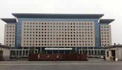 河南省统计局