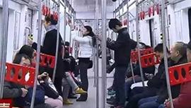 重庆地铁全网乘客免费 Wi-Fi