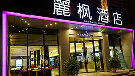 """""""连锁酒店""""也有""""五星级""""Wi-Fi!麗枫酒店是如何做到的?"""