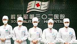 """锐捷""""医疗零漫游""""为遏制""""传染病""""助力"""