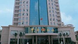 湖南省国税局广域网建设