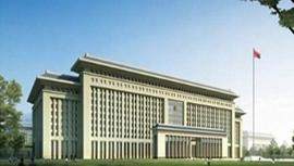 安徽省滨湖政务园区信息化建设