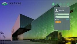 """中国科学技术馆将上网认证做到""""新高度"""""""