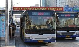 北京公交万辆车免费上网