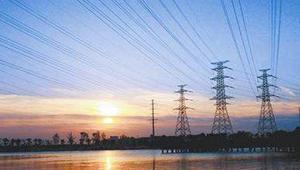 电力能源安全办公无线解决方案