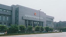 四川省高级人民法院