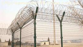 天津市西青监狱
